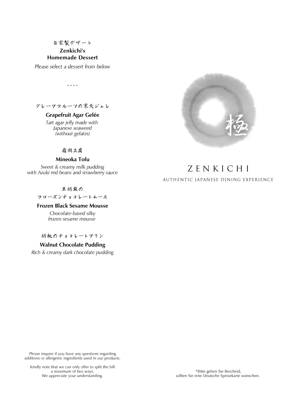 ZENKICHI EPICUREAN MENU