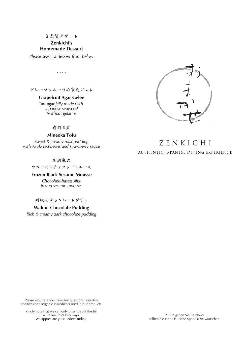 ZENKICHI WINTER OMAKASE MENU