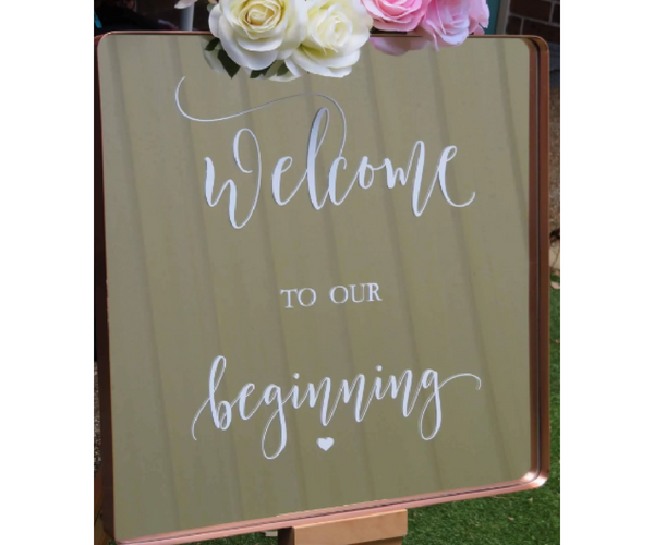 Decal Only: Welcome to our Beginning