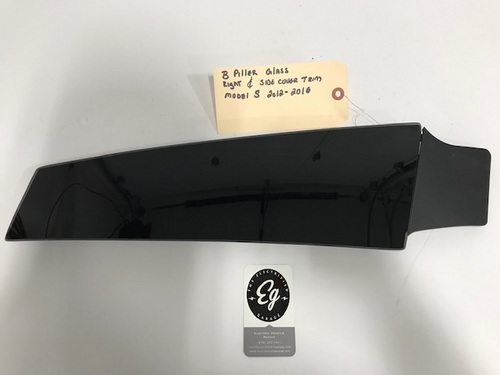 Tesla Model S B Pillar Black Glass Drivers Side Cover Trim Exterior (Left)