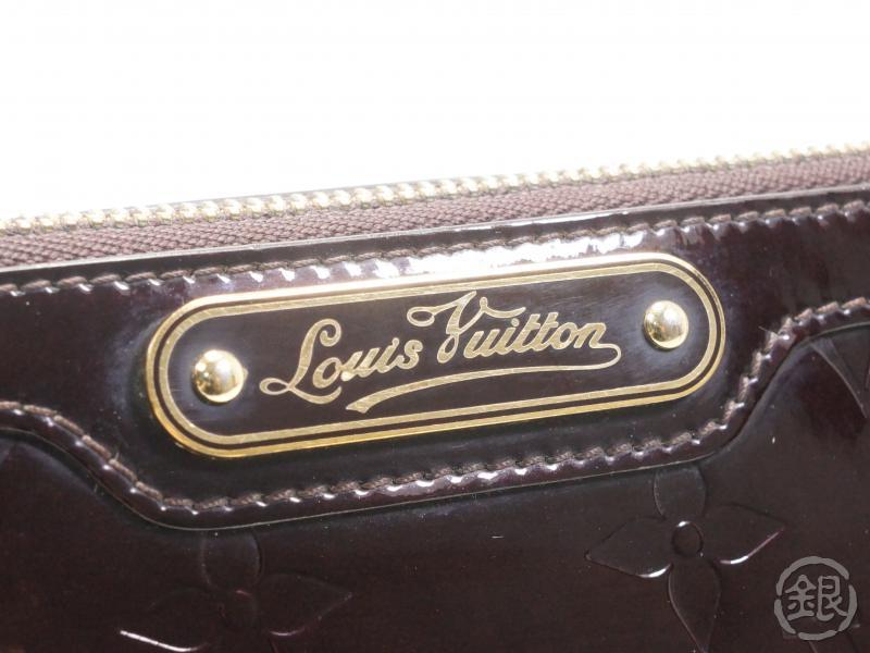 AUTH PRE-OWNED LOUIS VUITTON VERNIS AMARANTE TROUSSE COSMETIC MM POUCH BAG M91433 170843