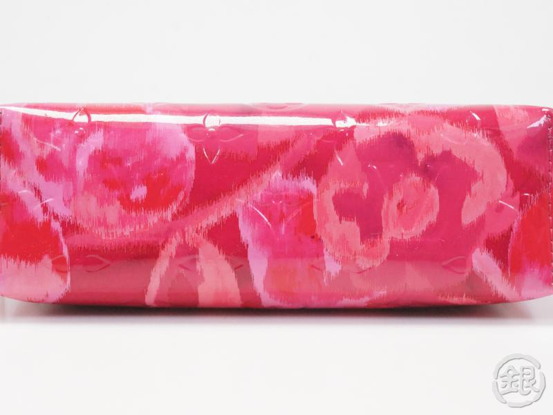 AUTH PRE-OWNED LOUIS VUITTON 2013 LIMITED IKAT FLOWER ROSE INDIAN POCHETTE COSMETIC M90045 170982