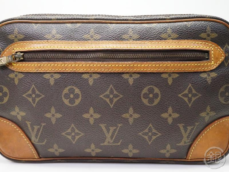 AUTHENTIC PRE-OWNED LOUIS VUITTON MONOGRAM POCHETTE MARLY DRAGONNE GM CLUTCH BAG M51825 180808