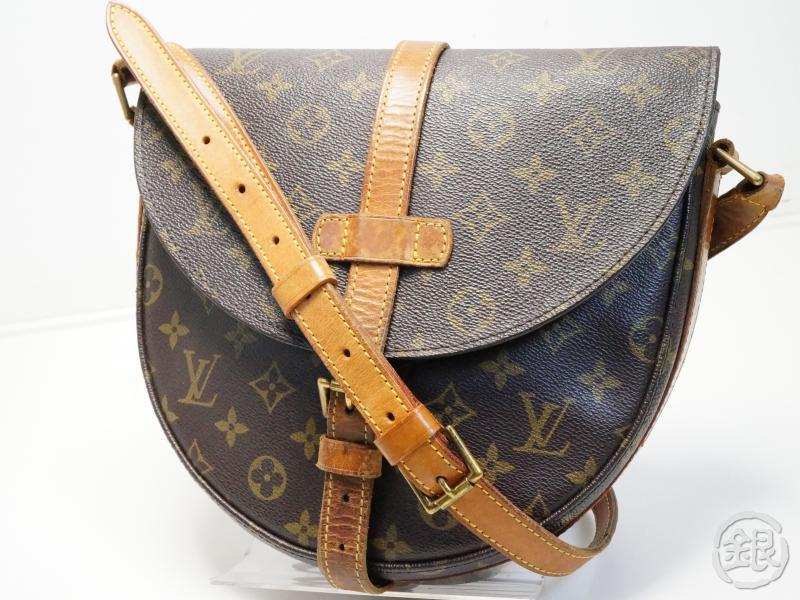 AUTHENTIC PRE-OWNED LOUIS VUITTON LV MONOGRAM CHANTILLY GM CROSSBODY MESSENGER BAG M51232 181609