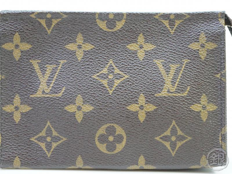 AUTHENTIC PRE-OWNED LOUIS VUITTON MONOGRAM POCHE TOILETTE COSMETIC CASE PM BAG M47546 170615