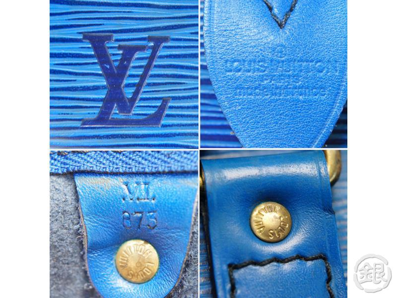 AUTHENTIC PRE-OWNED LOUIS VUITTON VINTAGE EPI TOLEDO BLUE KEEPALL 50 TRAVEL DUFFLE BAG M42965 181113