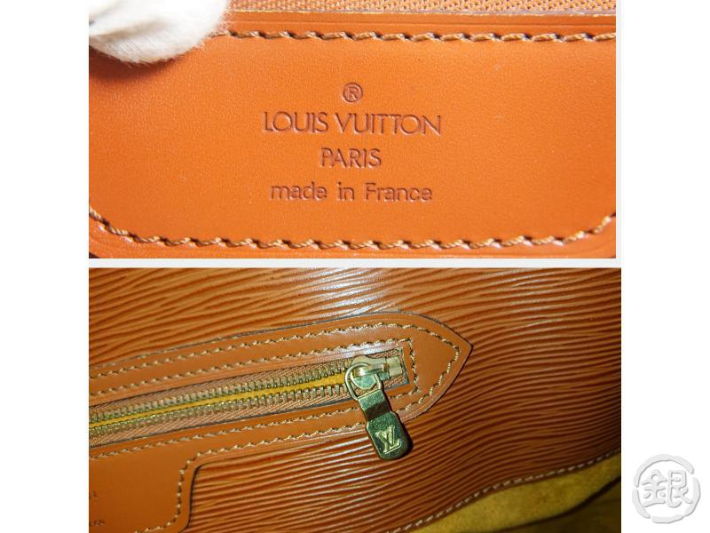 AUTHENTIC PRE-OWNED LOUIS VUITTON SPECIAL ORDERED EPI BROWN  SAC SHOPPING SHOULDER TOTE BAG 143076