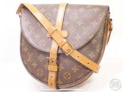 AUTHENTIC PRE-OWNED LOUIS VUITTON LV MONOGRAM CHANTILLY GM CROSSBODY MESSENGER BAG M51232 190454