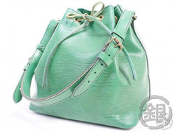 AUTHENTIC PRE-OWNED LOUIS VUITTON LV EPI GREEN PETIT NOE SHOULDER DRAWSTRING BAG PURSE M44104 191069