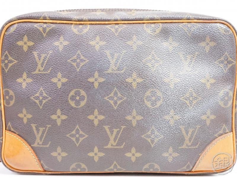 authentic pre-owned louis vuitton monogram trocadero mm crossbody messenger bag m51274 191292