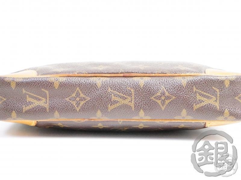 AUTHENTIC PRE-OWNED LOUIS VUITTON MONOGRAM POCHETTE MARLY DRAGONNE GM CLUTCH BAG M51825 191732