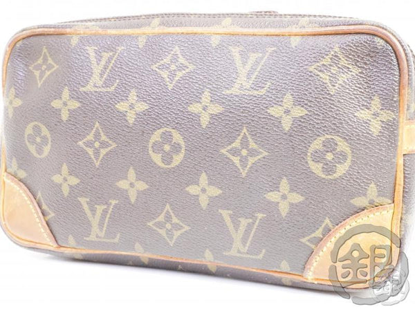 AUTHENTIC PRE-OWNED LOUIS VUITTON MONOGRAM POCHETTE MARLY DRAGONNE PM CLUTCH BAG M51827 191707