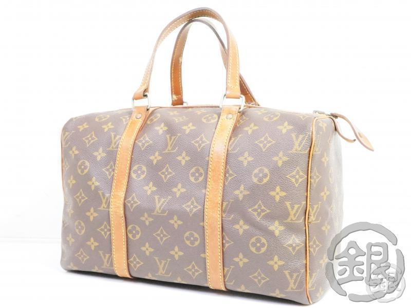 AUTHENTIC PRE-OWNED LOUIS VUITTON VINTAGE MONOGRAM SAC SOUPLE 35 TRAVELING DUFFLE BAG M41626 191726