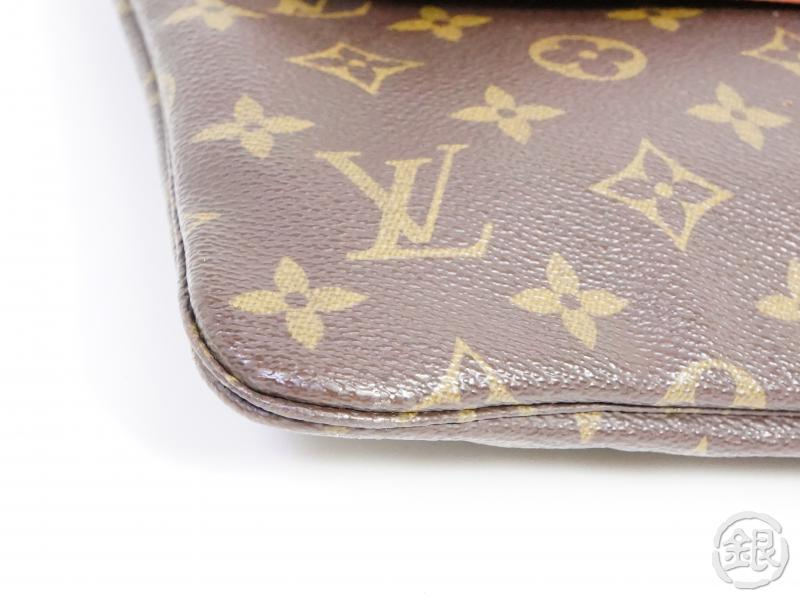 AUTHENTIC PRE-OWNED LOUIS VUITTON VINTAGE MONOGRAM POCHETTE PLIANTE CLUTCH BAG M51805 No.234 191801
