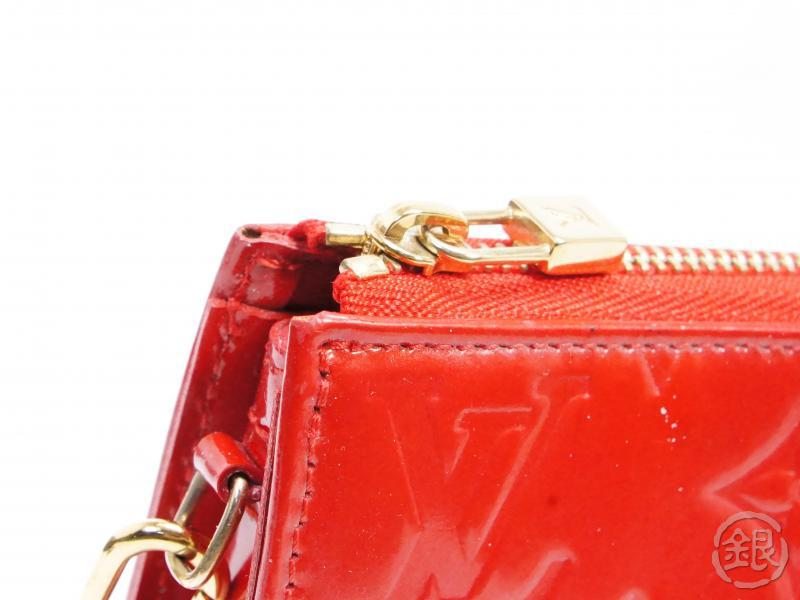 AUTHENTIC PRE-OWNED LOUIS VUITTON LV VERNIS ROUGE LEXINGTON POUCH EVENING BAG PURSE M91132 191878
