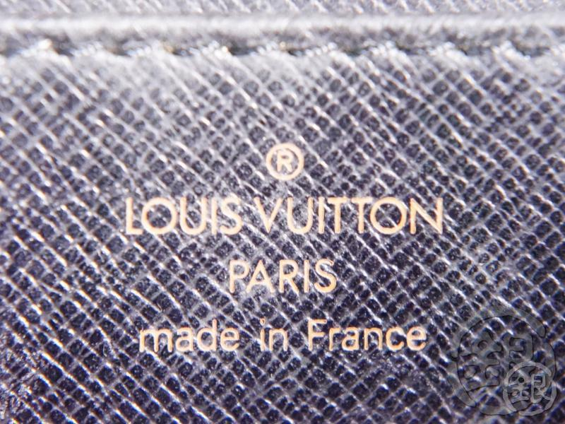 AUTHENTIC PRE-OWNED LOUIS VUITTON EPI BLACK POCHETTE HOMME CLUTCH BAG M52522 B190827