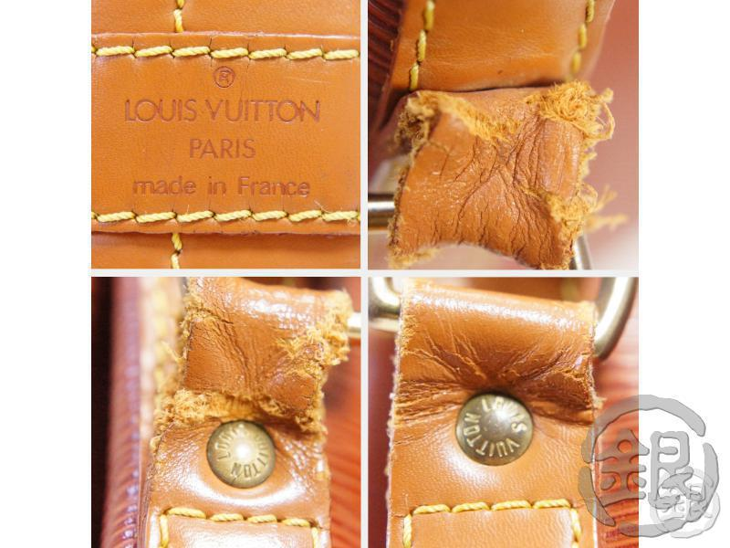 AUTHENTIC PRE-OWNED LOUIS VUITTON LV EPI VINTAGE KENYAN BROWN NOE WINE DRAWSTRING BAG M44003 B200049