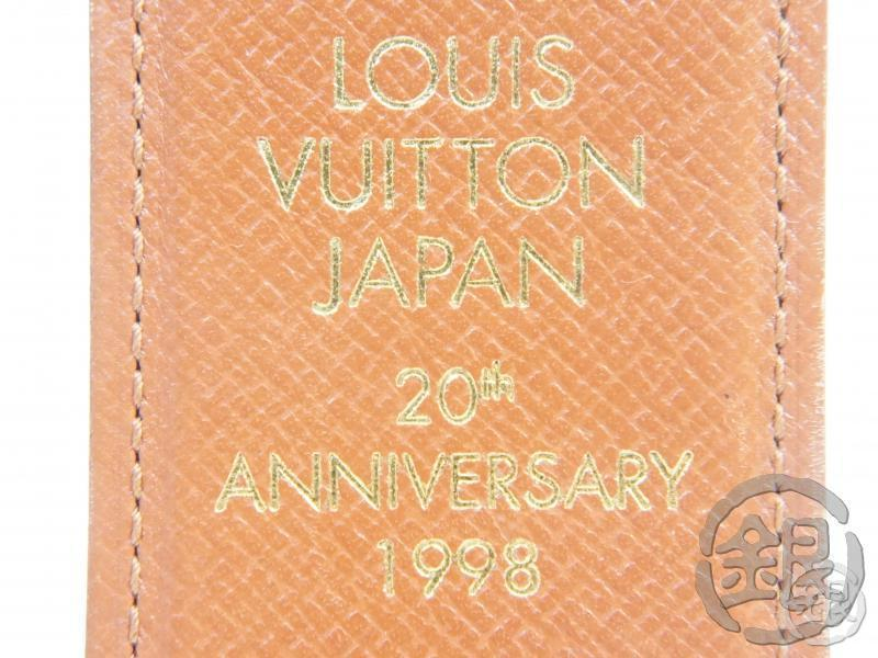AUTHENTIC PRE-OWNED LOUIS VUITTON LIMITED MONOGRAM LV JAPAN 20th Anniversary BOOK MARK 182362