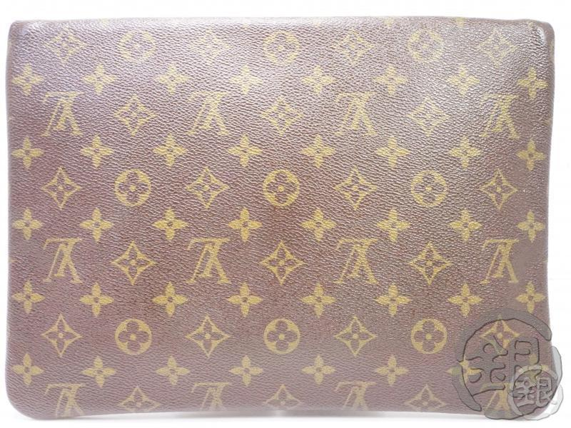 AUTHENTIC PRE-OWNED LOUIS VUITTON VINTAGE MONOGRAM POCHETTE PLIANTE CLUTCH BAG M51805 No.234 200028