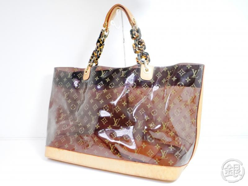 AUTHENTIC PRE-OWNED LOUIS VUITTON LV LIMITED EDITION CABAS AMBRE GM SHOULDER TOTE BAG M92500 162569