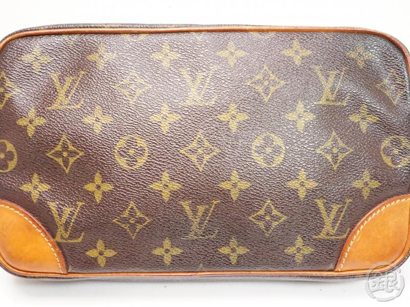 AUTHENTIC PRE-OWNED LOUIS VUITTON MONOGRAM POCHETTE MARLY DRAGONNE GM CLUTCH BAG M51825 200082