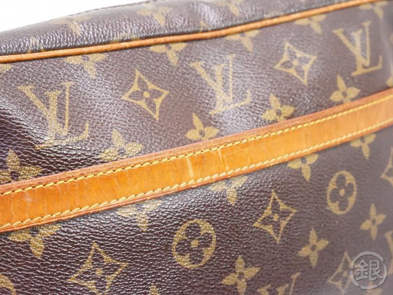 AUTHENTIC PRE-OWNED LOUIS VUITTON VINTAGE MONOGRAM POCHETTE COMPIEGNE 28 GM CLUTCH BAG M51845 200138