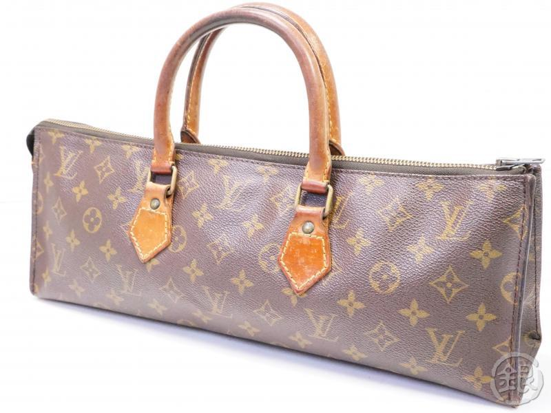 AUTHENTIC PRE-OWNED LOUIS VUITTON VINTAGE MONOGRAM SAC TRICOT TRIANGLE KNITTING NO.76 M51360 200149