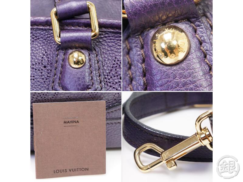 Authentic Pre-Owned Louis Vuitton LV Mahina Leather Oursin Stellar PM 2-Way Bag Strap M93983 200175