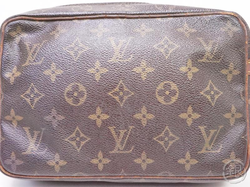 authentic pre-owned louis vuitton monogram pochette compiegne 23 pm pouch clutch bag m51847 200208