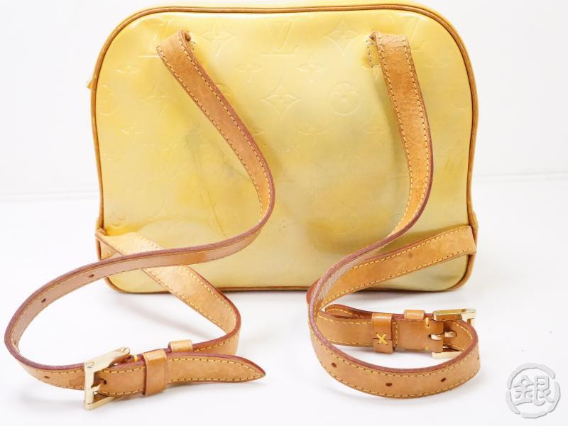authentic pre-owned louis vuitton lv vernis yellow murray backpack bag m91040 200325
