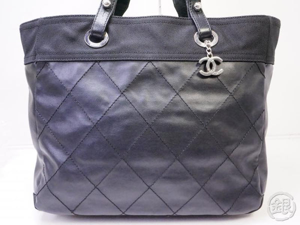 Authentic Pre-owned Chanel Paris Biarritz MM Hand Shopper Tote Bag Black 200381