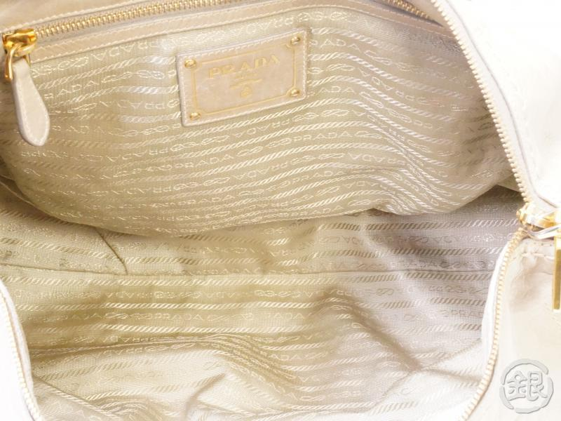 authentic pre-owned prada beige leather 2-way messenger tote bag BL0639 200401