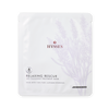 Relaxing Bio Cellulose Mask Lavender - HYSSES