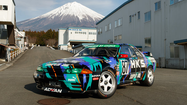 HKS R32 GTR: The Nissan Skyline of our 90s JDM Dreams