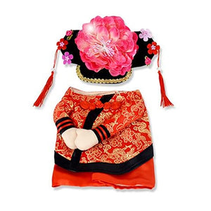 Chinese Prince/Princess Halloween Cosplay Costume For Dogs/Cats