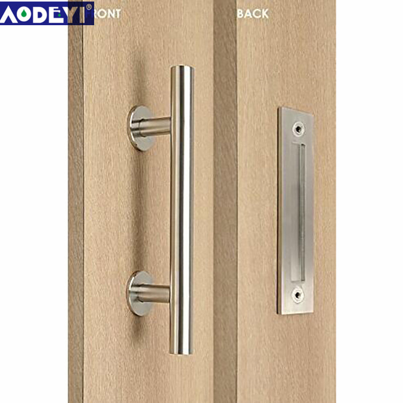 Modern Barn Door Handle
