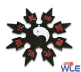 Superior Yin Yang Throwing Star 2.25""