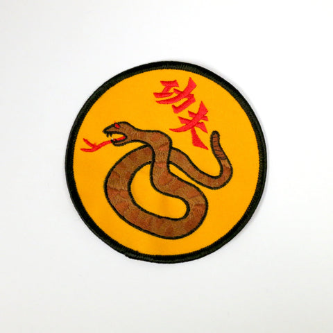 Kung Fu Cobra Patch - Embroidery Style - Cotton