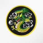 Kung Fu Deluxe Dragon Patch - Embroidery Style - Cotton