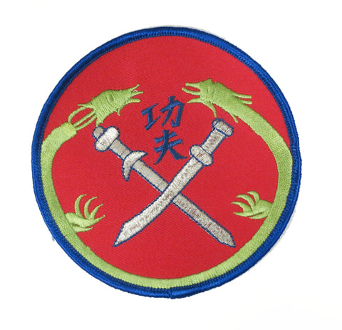 Kung Fu Sword and Dragon Patch - Embroidery Style - Cotton