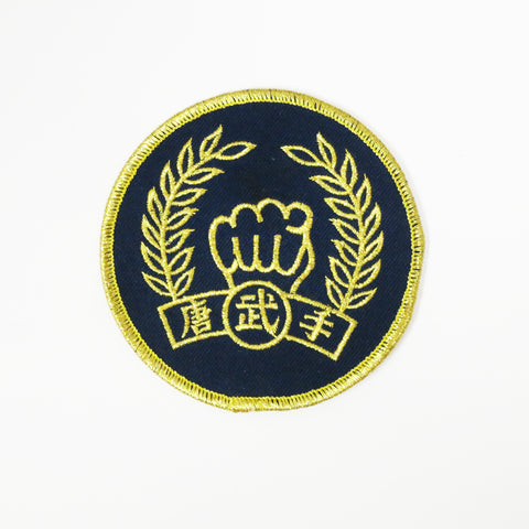 Moo Duk Kwan Fist Patch - Navy Blue/Gold - Embroidery Style - Cotton