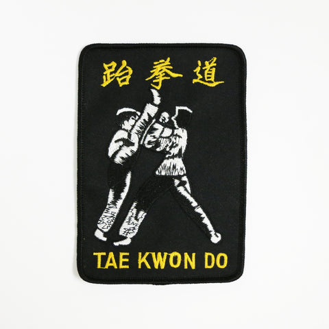 Tae Kwon Do Kick Patch - Black - Embroidery Style - Cotton