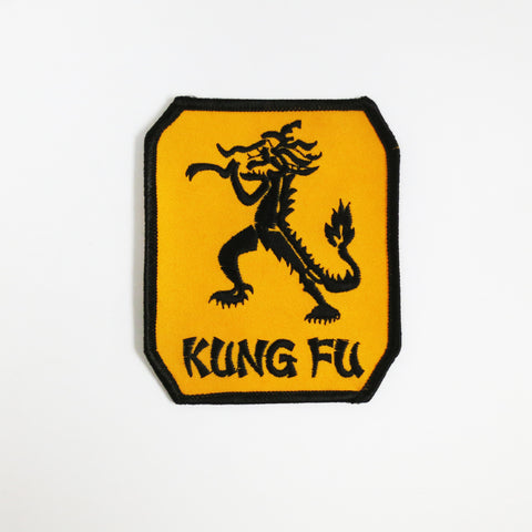 Kung Fu Patch - Black/Gold - Embroidery Style - Cotton