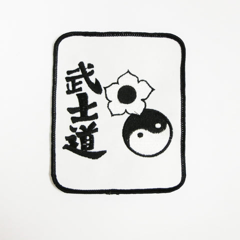 Samurai Do Patch - Embroidery Style - Cotton