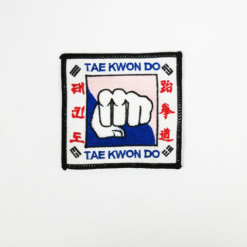 Tae Kwon Do Fist Patch - Embroidery Style - Cotton