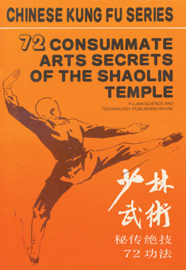 72 Consummate Arts Secrets of the Shaolin Temple