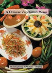 A Chinese Vegetarian Menu