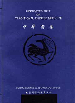 Medicated Diet of Traditional Chinese Medicine