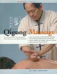 Chinese Qigong Massage Second Edition