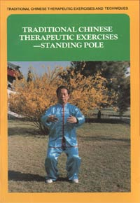 Traditional Chinese Therapeutic Exercises